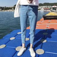 2018春夏新款青少年纯色水洗牛仔裤男小脚裤百搭九分裤潮哈伦裤男