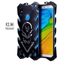 小米mix2s手机壳金属6X手机壳红米5plus全包note5雷神保护套
