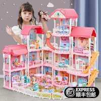 公主娃娃屋过家家玩具女孩城堡别墅小房子儿童尚美比芭比生日礼物