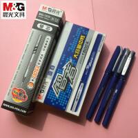 包邮晨光智者中性笔 GP1660-2 中性笔0.5mm磨砂杆 大容量水笔 黑/红/蓝/墨蓝色1500米中性笔