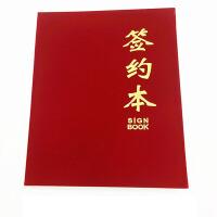 A4红色文件夹 合同夹 签约夹 合同本 签约本 绒面 商务签约本
