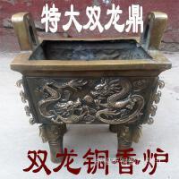 纯铜龙炉方鼎大小号齐全佛教用品居家香炉关公炉龙纹香炉方形