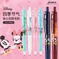 日本zebra斑马中性笔限量版迪士尼JJ15限定速干公主套装 美橙文具