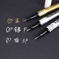 樱花油漆笔白色金银色补漆笔手绘高光笔记号笔签名笔油性马克笔细