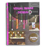 Visual Image Design ―Restaurants & Hotels 餐厅酒店形象设计