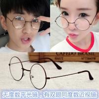 韩版潮流金属复古圆形眼镜男女平光镜时尚大框防辐射学生近视镜