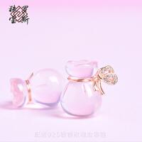 「罗斯珠宝」天然粉晶钱袋福袋吊坠925银镀玫瑰金链项链 广纳财源