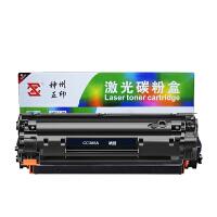 适用惠普m1136硒鼓cc388a HP1108 p1106 1007 88A M1213NF 1216NFH打印机m