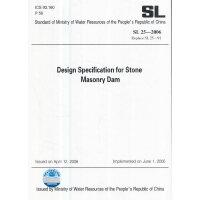 Design Specification for Stone Masonry Dam