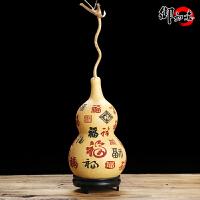 家居摆件中国风摆件宝葫芦福字百福葫芦摆件雕刻工艺品