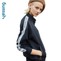 网易严选 Yessing女式廓形轻运动开衫外套