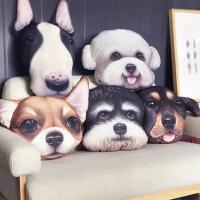 狗狗抱枕办公室靠垫汽车沙发床头腰靠靠枕创意搞怪生日礼物
