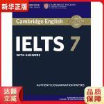 剑桥雅思官方真题集7 剑桥大学考试委员会 Cambridge University Press 97811086482