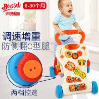 婴儿学步车手推车6-18个月7防侧翻可坐男宝宝学走路助步车女孩1岁