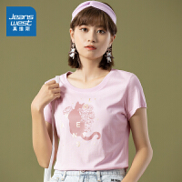 [到手�r:20.9元]真�S斯女�b 2020秋�b新款 全棉平�y布�A�I印花短袖T恤