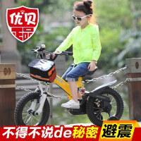 优贝儿童自行车避震12/14/16/18寸小飞熊童车宝宝小孩自行车12寸