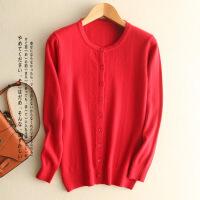 秋冬羊绒开衫女圆领 短款韩版小香风外套 薄款毛衣针织羊毛衫