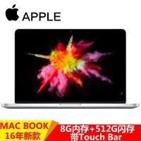 APPLE 苹果 MacBook Pro 13.3英寸笔记本电脑 Core i5处理器 8G内存 512G固态 MNQF2CH/A MNQG2CH 16年新款官方标配