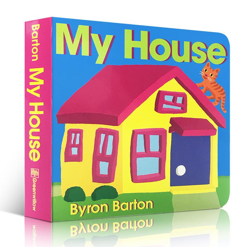英文原版 My House Board Book我的房子儿童启蒙学前早教经典故事书亲子阅读My Car 系列 Byron Barton字句简短易认知