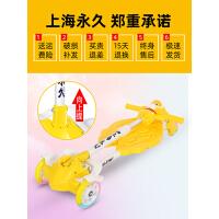 永久滑板车3儿童2-6-8岁剪刀蛙式男女孩脚踩双踏板滑滑四轮溜溜车