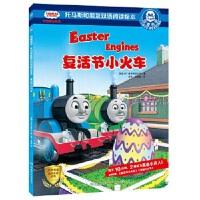 【全新直发】复活节小火车/托马斯和朋友双语阅读绘本.我爱阅读 湖南少年儿童出版社