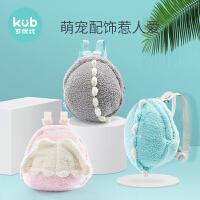 KUB可优比 宝宝可爱背包 男童女童小童儿童轻便减负护脊双肩包幼儿园书包