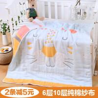 纯棉10层纱布婴儿浴巾全棉新生宝宝包被儿童盖毯毛巾被春秋冬厚款