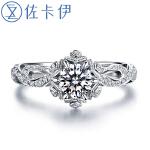 佐卡伊 白18k金钻戒钻石戒指女款结婚求婚戒指正品珠宝初雪系列