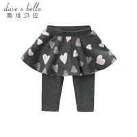 davebella戴维贝拉2018秋冬装新款女童裙裤宝宝加绒打底裤DB8466