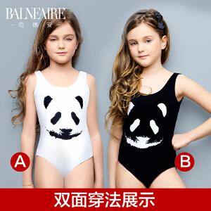范德安儿童泳衣女童连体防晒速干游泳衣 中大童可爱宝宝学生泳装