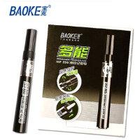 宝克文具 MP296 多功能记号笔 可加墨 可换笔头 快递笔