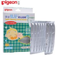贝亲乳牙清洁棉棒30支装含乳牙清洁成分婴儿棉签KA06盒装
