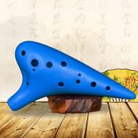 文彦12孔中音C调树脂陶笛十二孔AC调塑胶初学塑料陶笛送入门配件 新款(小孔)蓝色裸笛