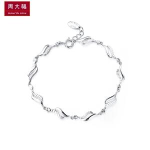 周大福 珠宝时尚优雅925银手链AB37235>>定价