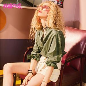【限时直降:119】妖精的口袋欧货衬衫女新款雪纺七分袖复古chic衬衣女