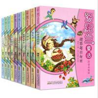 汤素兰童话注音本系列:开满蒲公英的地方+红鞋子+甜草莓的秘密+南瓜房子(套装共10册)彩图6-12岁儿童文学一二年级小