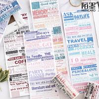 陌墨 世界说 盐系彩色 和纸胶带整卷ins手帐贴纸英文字母报纸装饰