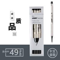 德国原装lamy凌美狩猎者恒星宝珠笔笔芯M63签字笔替芯m0.7mm通用