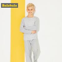巴拉巴拉男童纯棉内衣套装儿童睡衣春装2018新款童装中大童家居服