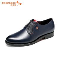 红蜻蜓2018皮鞋 正品商务休闲正装皮鞋男英伦真皮系带鞋
