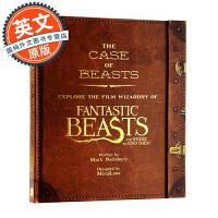 【年终大促 现货】神奇动物在哪里 设定集 收藏级超豪华档案  哈利波特 英文原版 The Case of Beasts 【英文原版 档案设定集、哈利波特衍生剧、JK罗琳】