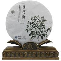 普洱茶 景迈香-静香 357g生饼景迈山古籽茶