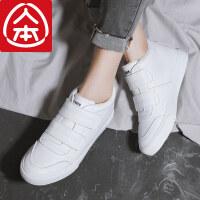 人本冬季厚底魔术贴小白鞋女韩版百搭加绒保暖学生短靴女松糕棉鞋