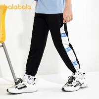 【品类日2件6折】巴拉巴拉童装男大童中大童裤子儿童运动裤时尚2021新款夏装长裤潮