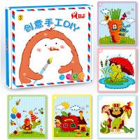 儿童卡通立体EVA钻石贴画DIY手工制作水晶粘贴画益智玩具