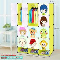 【每满100减50】门扉 儿童收纳柜 简易宝宝折叠衣柜儿童卡通环保树脂衣橱PP塑料组合储物柜