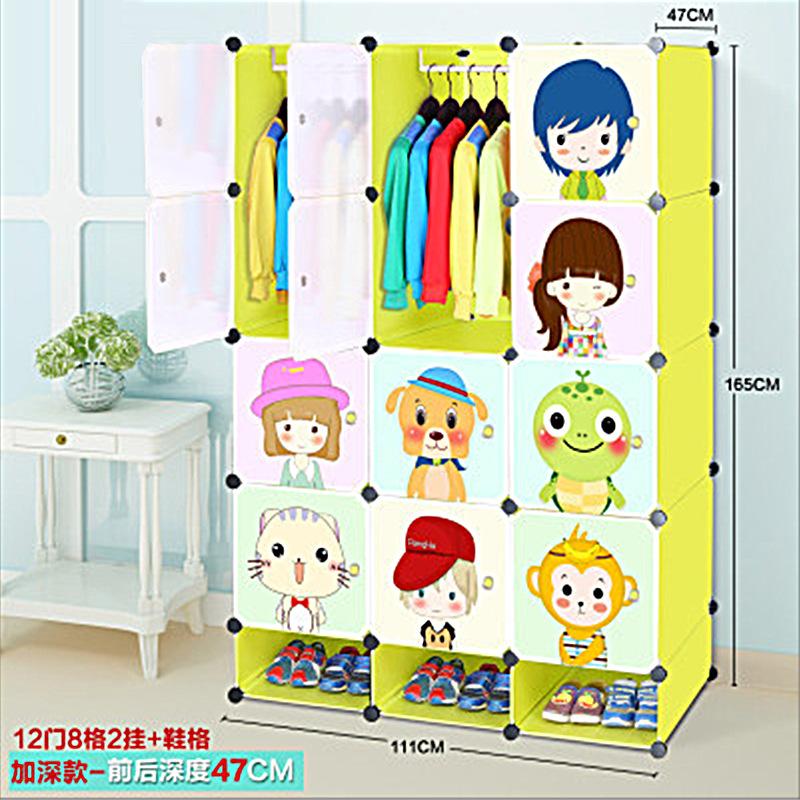 门扉 儿童收纳柜 简易宝宝折叠衣柜儿童卡通环保树脂衣橱PP塑料组合储物柜
