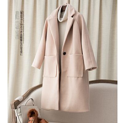 女士简约百搭中长款H 版型厚实毛呢大衣外套K0/1/ 发货周期:一般在付款后2-90天左右发货,具体发货时间请以与客服协商的时间为准