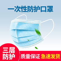 【10只装】现货口罩一次性防尘透气口鼻罩男女三层成人加厚防护囗的罩