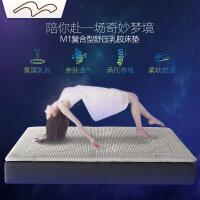 水星家纺保护垫被防滑加厚床褥子折叠复合型舒压乳胶床垫